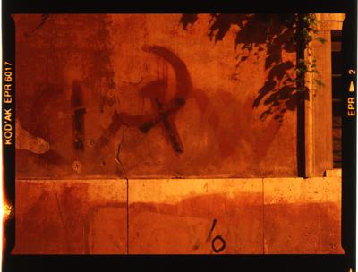 rosso Via del Biscione - Campo de' Fiori - Roma luglio 1994 Gordon Brent Ingram